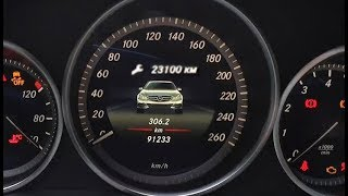 How to Reset Service Indicator Mercedes E-Class W212 / How to Reset Service Reminder Mercedes W212