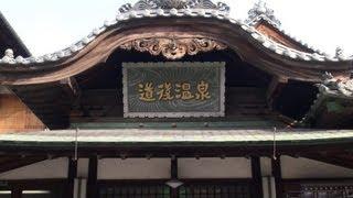 道後温泉~一度は行きたい日本の絶景~6