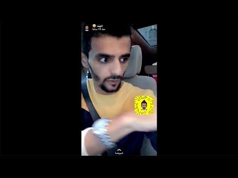 سائق اوبر تغلط و تحقد عليه بنت عشان ما خلى كلبها يجلس قدام شوفو ايش فعلت فيه !!