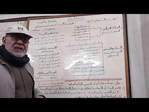 أدب- مدرسة أبولو (الجزء الأول) للصف الثالث الثانوى  | عبد الناصر السيد  | اللغة العربية الصف الثالث الثانوى الترمين | طالب اون لاين
