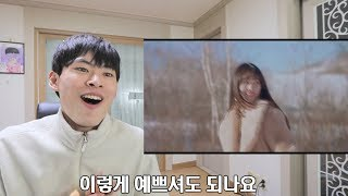 (ENG SUB)TWICE - The Best Thing I Ever Did MV reaction + TZUYU cafe experience in Taiwan