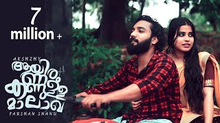 Ayiram Kannulla Malagha 🧚♀️ Malayalam Music Album   Akshzy - Farshan Shanu