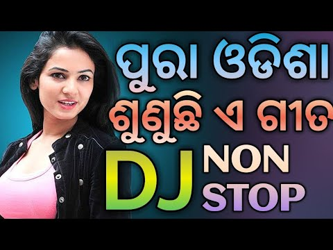 Download Odia Love  Romantic Songs Hard Bass Mix 2019 HD Mp4 3GP Video and MP3