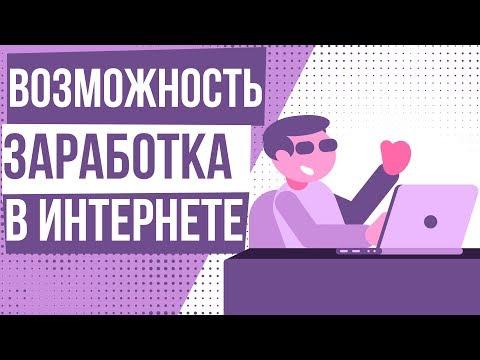 Бинарным опционам видео