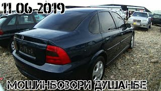 Мошинбозори Душанбе Нархи Опел Дути Опел Вектра Мерседес 200