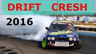 Drift CRESH 2016 /Дрифт Аварии 2016 FAIL COMPILATION