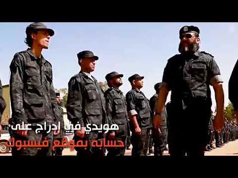 فيديو بوابة الوسط | هويدي يطلب إعفاءه من مهامه بعد اشتباكات بنغازي