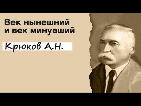 Профессор Вёрткин А.Л. в образе Крюкова Александра Николаевича