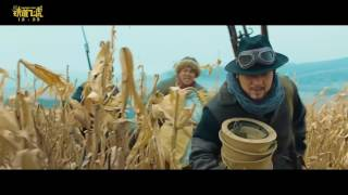 Pipa Journey 琵琶行 Railroad Tigers Promotional MV Performed by Jackie Chan and