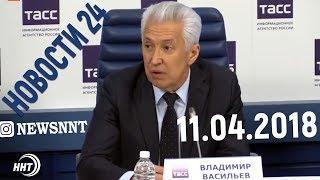 Новости Дагестан за 11. 04.2018 год