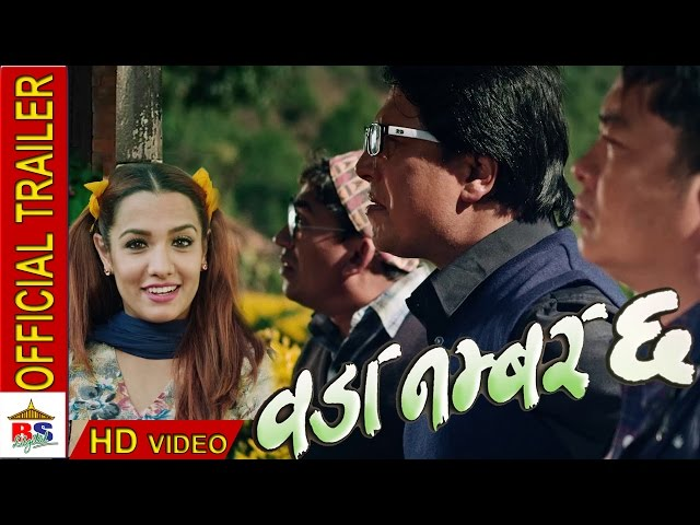 "Thumnail of ""Woda Number 6"" Official Trailer HD"