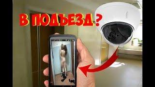 Антивандальная камера с Алиэкспресс  Видеонаблюдение в подъезд