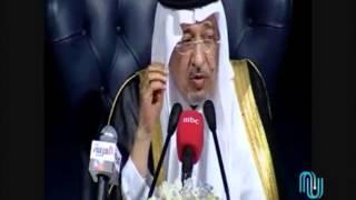 تحميل اغاني الأمير محمد العبدالله الفيصل - ماعاد هوبجاي MP3