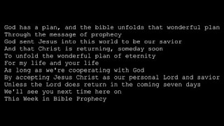 2Pac - Blasphemy (lyrics)