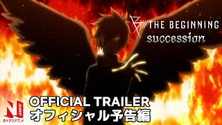 B : The Beginning : Succession - Bande annonce