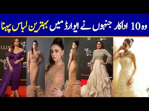 Download Top 10 Well Dressed Celebrities At Lux Style Awards 2019