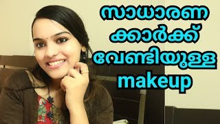 Simplest makeup Tutorial Ever!!   Go Glam with Keerthy