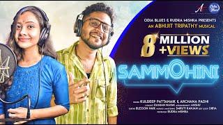 Sammohini I ସମ୍ମୋହିନୀ I Odia New Song 2021 I Kuldeep Pattnaik I Archana Padhi I Abhijit Tripathy
