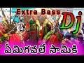 Okkate Peeru Dj Song 2018 Special Dj Songs |Telugu Best Dj |Telangana Folk Songs Janapadalu video download