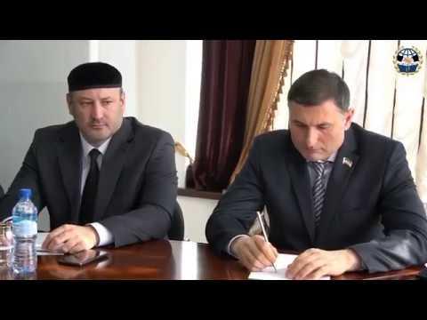 Общественно консультативный совет по межнациональным отношениям
