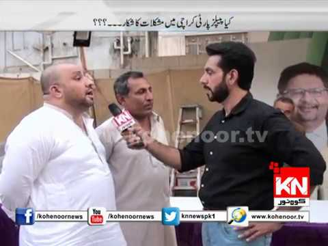 03 July 2018 KN EYE | Kohenoor News Pakistan
