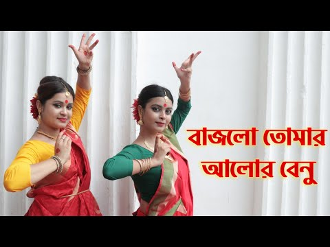 Bajlo Tomar Alor Benu | Mahalaya Special | Durga Puja Dance  |Antara  Bhadra