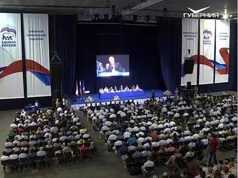 Единая Россия утвердила кандидатов в депутаты Самарской губернской думы