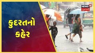 ઉત્તર ભારત માં હિમવર્ષા અને દક્ષિણમાં ભારે વરસાદ, શું રૂઠી છે કુદરત ?
