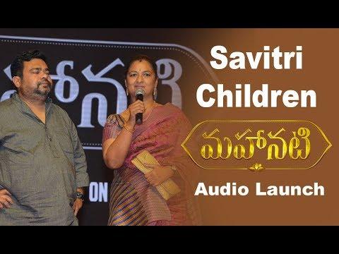 Savitri Kids About Mahanati Savitri