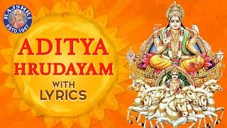 Aditya Hrudayam Stotram Full With Lyrics | आदित्य हृदयम | Powerful Mantra From Ramayana | Mantra - WITH