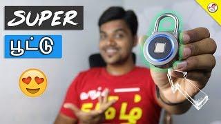 🔥 அசத்தல் FingerPrint Lock - வாங்கவேண்டாம்  | Tamil Tech Super Gadget