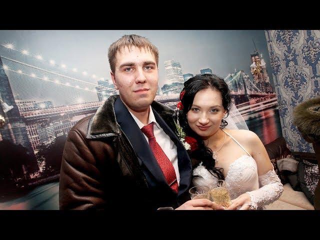 Мы женаты. Олег и Наталья Варакины