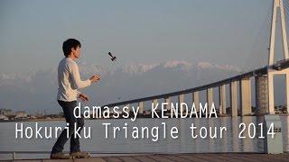 damassy hokuriku triangle tour 2014