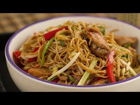 Chow Mein de Pollo - Fideos Chinos fritos con pollo l Kwan Homsai