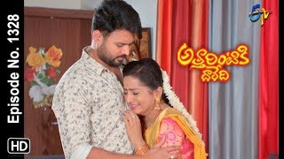 Attarintiki Daredi | 5th  February 2019 | Full Episode No 1328 | ETV Telugu