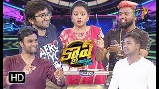 Cash | 5th May 2018  | Full Episode | ETV Telugu