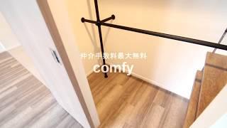 コートモデリア秋葉原 1LDK 32 69㎡ 千代田区の賃貸はカンフィーへ