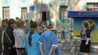 Центр занятости помогает школьникам выбрать профессию. Robinzon.TV