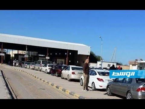 فيديو بوابة الوسط | منظمة العفو: تونس تفرض قيود «الإجراء S17» على السفر إلى ليبيا