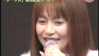 青田典子バブル青田-ジーザス