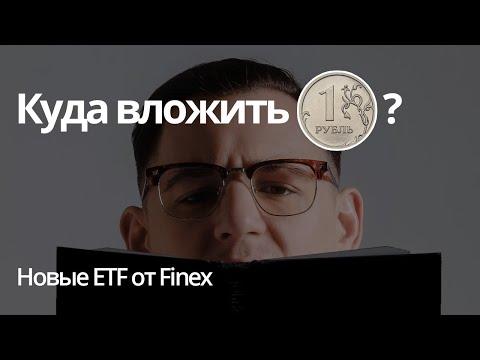 Бинарные опционы стратегия для разгона депозита