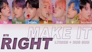 BTS (방탄 소년단) - 'Make It Right' (RUS and ENG SUB)