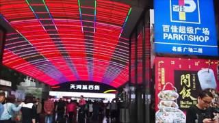 2016-03-19 Beijing Street, Guangzhou