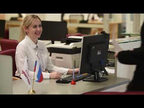 оренбург элеватор вакансии