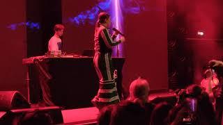 Эрика Лундмоен Без тебя спать live 21.04.2019
