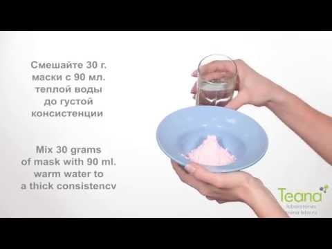 Отбеливающий крем жемчужина