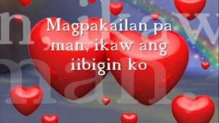 Ikaw Ang Iibigin Ko   Lyrics Dhey