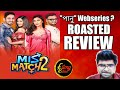 Mismatch 2 (মিসম্যাচ 2) | MISMATCH 2 - Bengali Web Series Review- 18+| Review | filmy retake