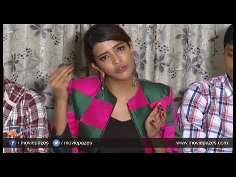 Wife of Ram Movie Success Meet