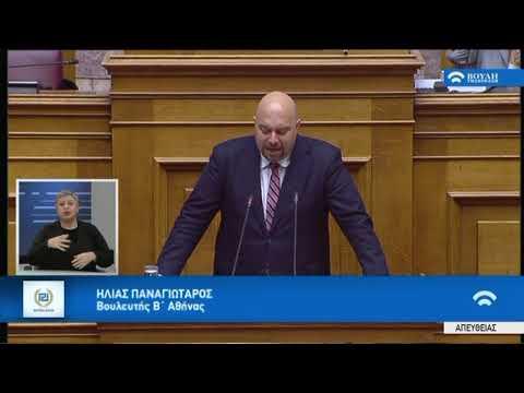 Η.Παναγιώταρος(Εισηγητής ΧΡΥΣΗ ΑΥΓΗ)(Προϋπολογισμός 2019)(12/12/2019)